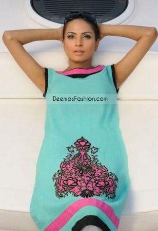 Pakistani Ladies Fashion Ferozi Green Dress